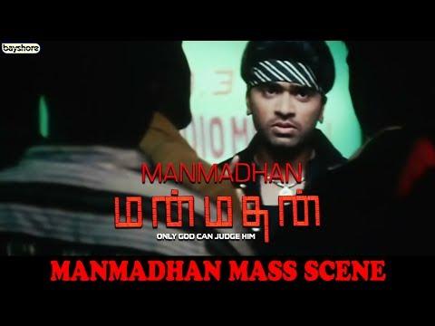 Manmathan - Mass Scene | Silambarasan | Jyothika | Goundamani | Santhanam
