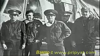 Репортаж с вертолета (ЧАЭС) и падение МИ-8 (Переделано)(Память ликвидаторам! Я очень долго искал это видео, Простите за задержку., 2016-05-31T12:42:03.000Z)