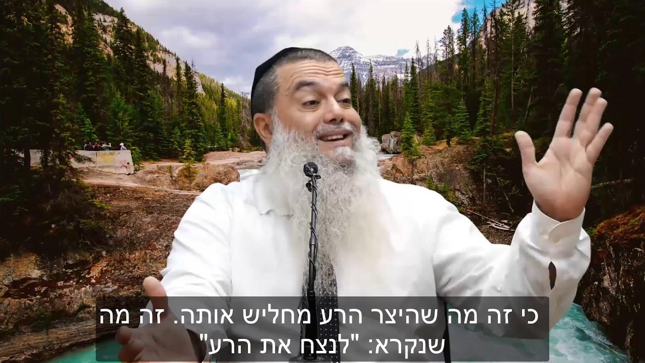 הרב יגאל כהן - מחשבה מצויינת HD {כתוביות} - מדהים!