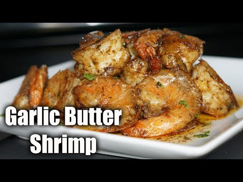 Garlic Shrimp Recipe| Quick & Easy Garlic Shrimp