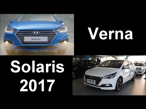 Hyundai Solaris 2017 vs Verna