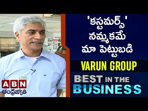 Varun Group Chairman V  Prabhu Kishore | Best In the Business | Full Episode
