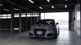 アウディRS3★ツインリンクもてぎ初走行!/Audi RS3 in TWIN RING MOTEGI. thumbnail