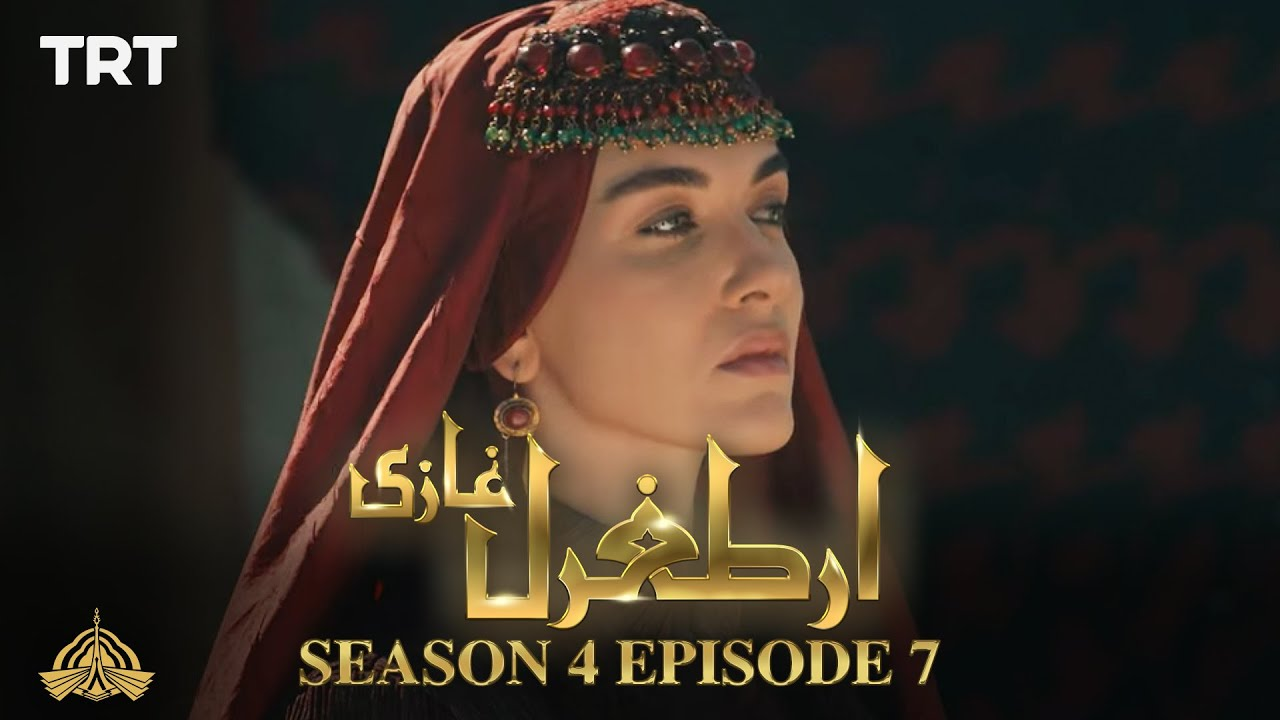 Ertugrul Ghazi Urdu | Episode 7| Season 4