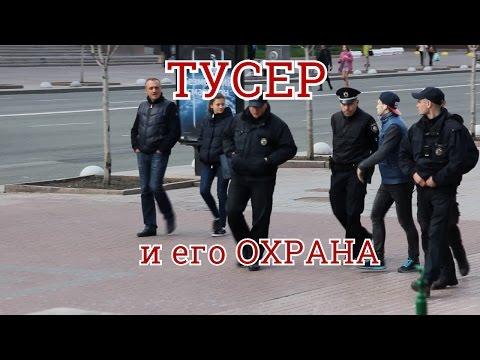 секс знакомства киев девушка