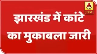 Jharkhand Election Results: Full Coverage From 9 AM To 10 AM | ABP News