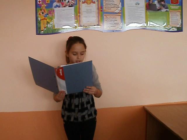 Изображение предпросмотра прочтения – ЕкатеринаМануйленко читает отрывок изпроизведения «Бородино» М.Ю.Лермонтова