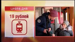 Проезд для льготников подорожает / Новости