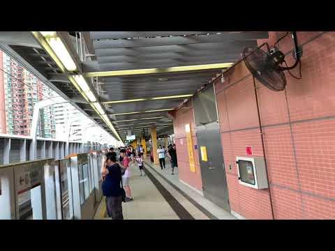 hong-kong-mtr-trip---city-one-to-shek-mun-港鐵遊-第一城至石門