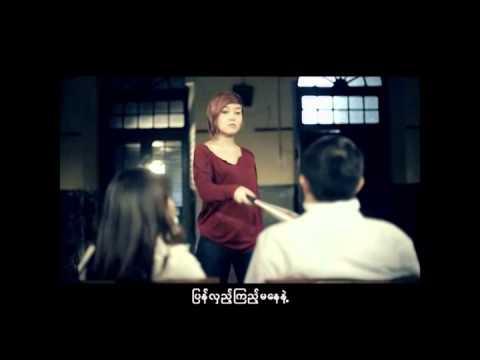 Min Yae Yway Chal Mhu - Wine Su Khine Thein