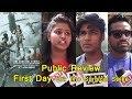 Uri: The Surgical Strike Hit Ya Flop Honest Review By Public Vicky kaushal Yami gautam