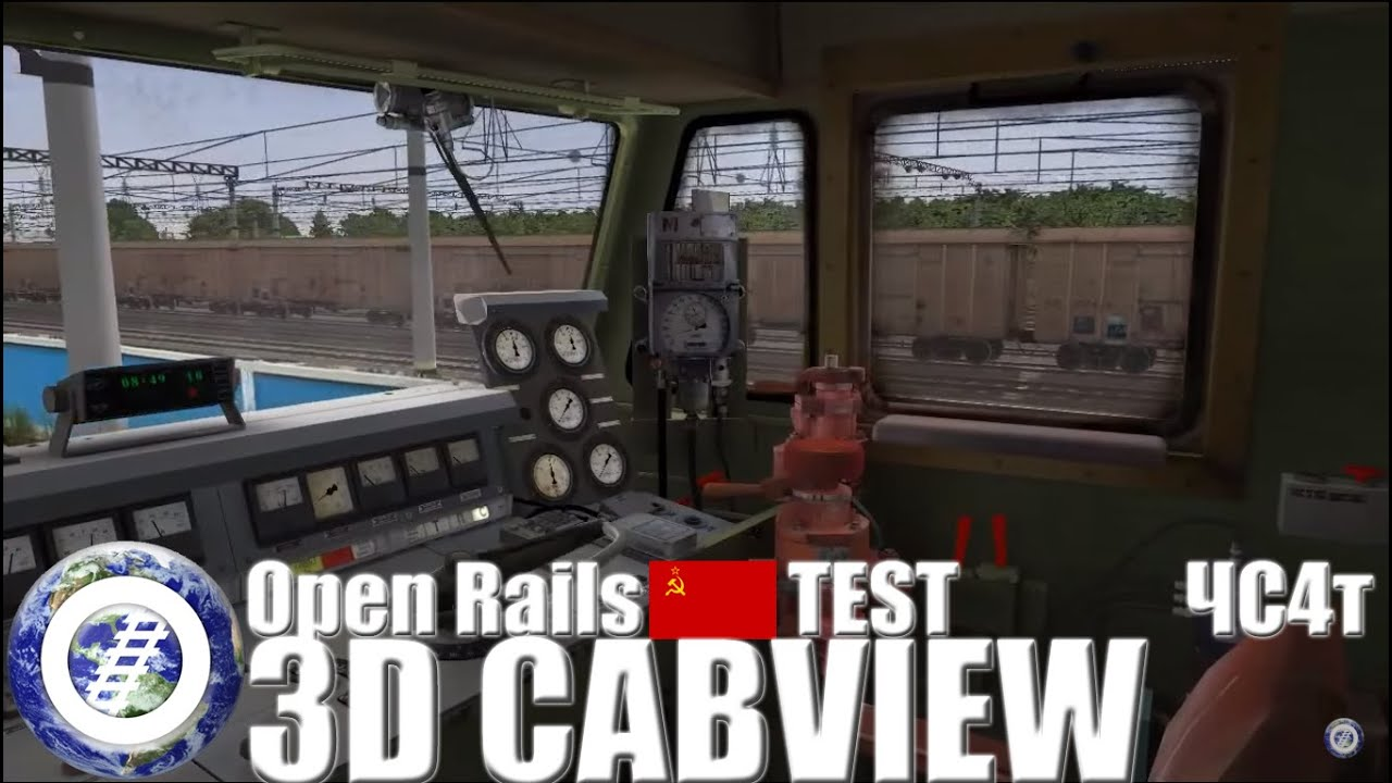Openrails Testing