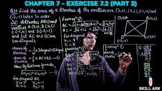 Coordinate Geometry, Ex. 7.2 (Part II) | Class 10 NCERT Maths Solutions (Lect. 5)