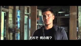 『一枚のめぐり逢い』本編映像