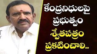 BJP Pakala Satyanarayana Demands Investigation Against Katamaneni Bhaskar IAS