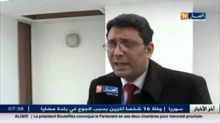 الجزائر والإتحاد الأوروبي يسعيان للإستثمار في التكنولوجيا النظيفة