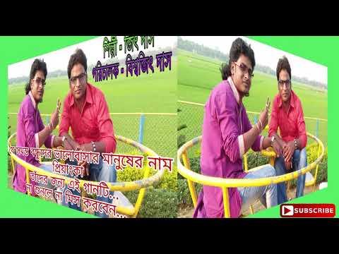 Priyanka Darling Supar Hit Romantic Song/Singer By Jeet Das...
