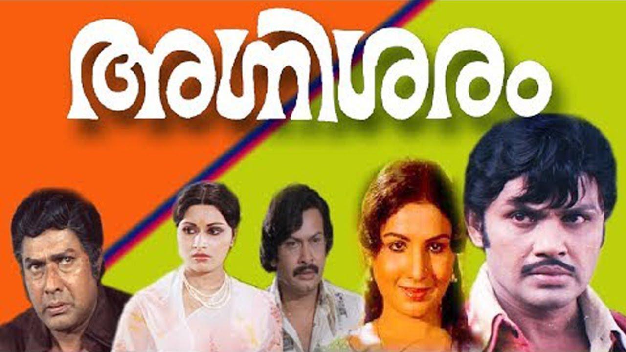 Agnisharam | Evergreen Malayalam Action Movie | Jayan ...