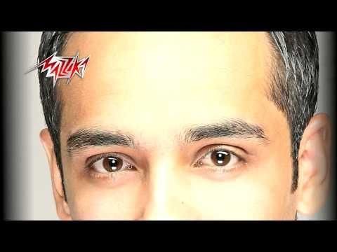 Mesh Kadab - Ramy Gamal مش كداب - رامي جمال