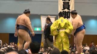 大相撲川口場所での稀勢の里vs逸ノ城です。欠場の琴奨菊に代わって逸ノ...