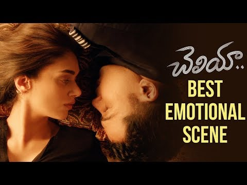 Cheliya Movie BEST EMOTIONAL Scene | Aditi Rao Hydari | Karthi | AR Rahman | Latest Telugu Movies