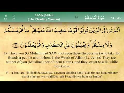 058   Surah Al Mujadila by Mishary Al Afasy (iRecite)