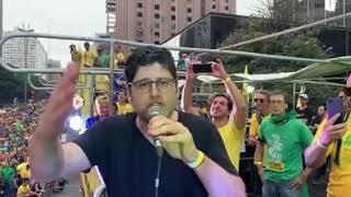 A luta contra a corrupção e do Brasil! Nós somos verde e amarelo de coração!