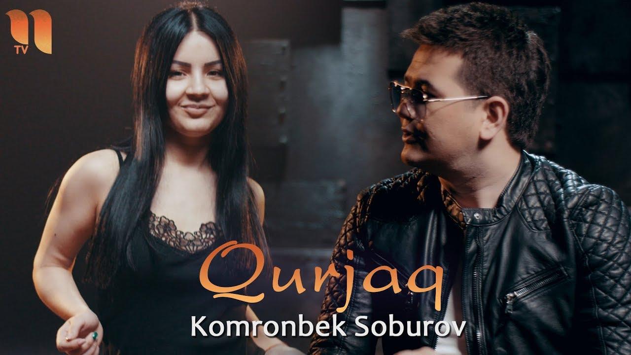 Komronbek Soburov - Qurjaq   Комронбек Собуров - Куржак