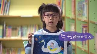 Publication Date: 2018-04-23 | Video Title: 港台31 元朗官立小學 凝視香港30秒