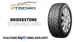 видео Bridgestone Ice Cruiser 7000