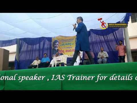 AKELLA RAGHAVENDRA MOTIVATIONAL SPEECH ||AKRG COLLEGE || PERSONALITY DEVELOPMENT PART 2