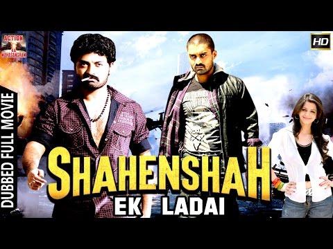 Shahenshah Ek Ladai L 2016 L South Indian Movie Dubbed Hindi HD Full Movie