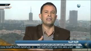 التدخل العسكري في ليبيا يحتاج لتنسيق مع دول الجوار