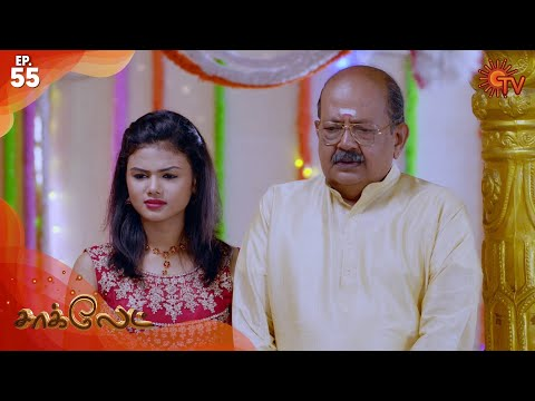 Chocolate - Episode 55 | 25th February 2020 | Sun TV Serial | Tamil Serial