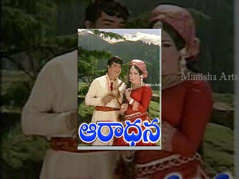 Aaradhana Telugu Full Movie - N T Rama Rao, Vanisri