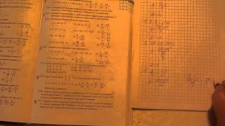 Задача 573, Математика, 6 клас, Тарасенкова 2014