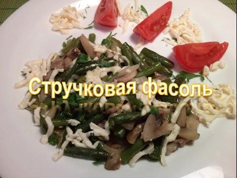 Блюда из баклажанов — 232 рецепта с фото пошагово. Как
