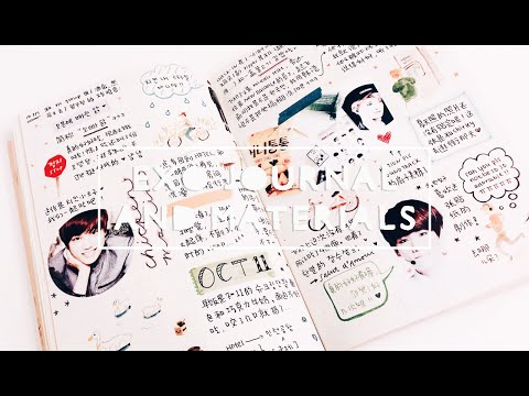 [ DIY ] My EXO Notebook + Materials I Use