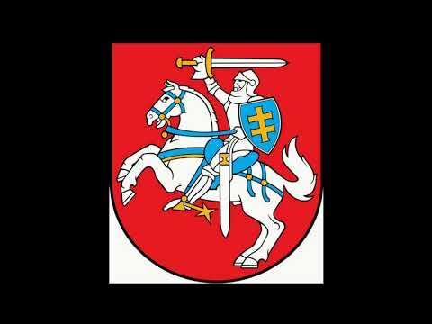 Герб Литвы.