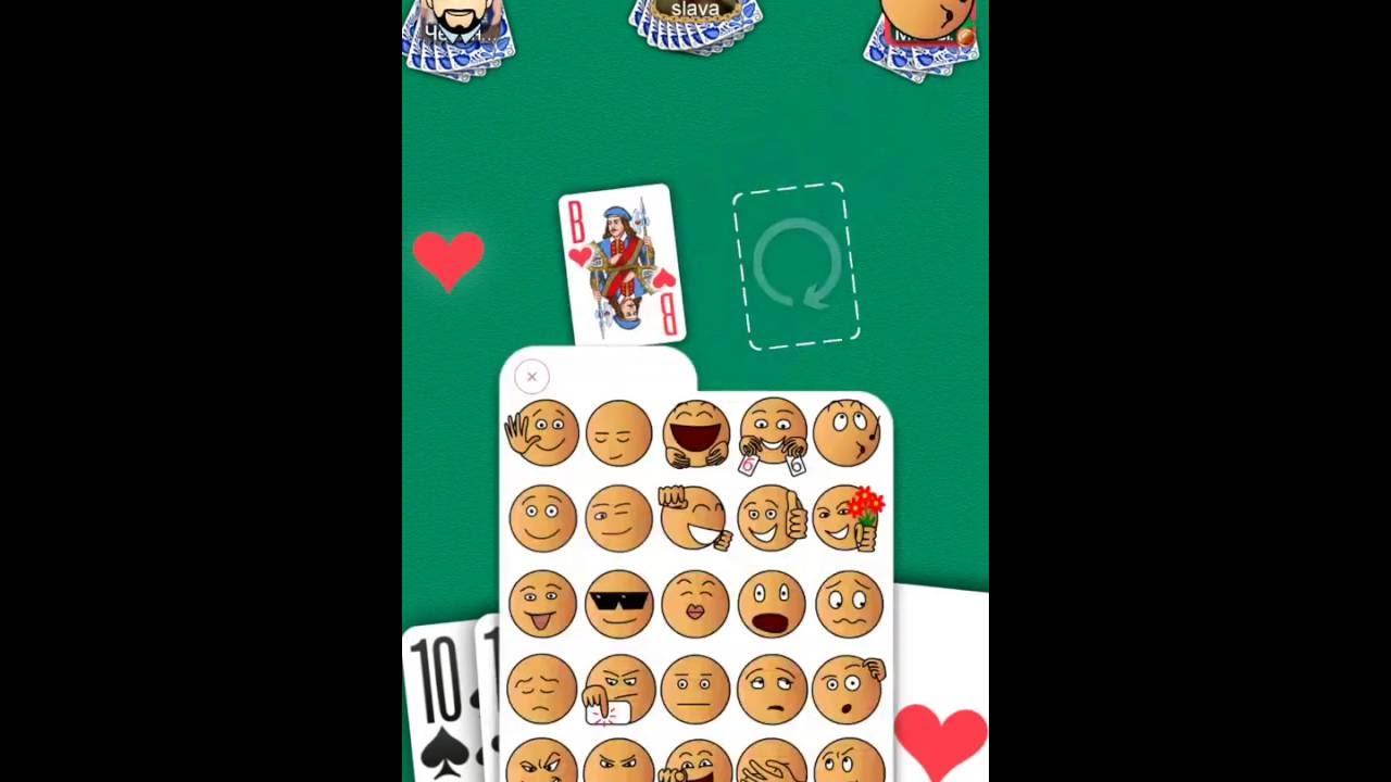Учимся играть в карты дурака покер канал онлайн на русском