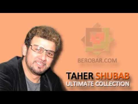 Taher Shubab Ultimate Collection of all his Albums & Songs