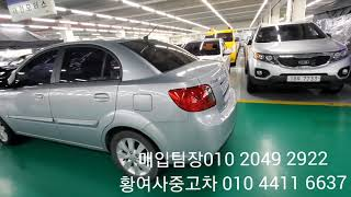 연비좋은 프라이드디젤 220만원 판매 엠월드 대구중고차