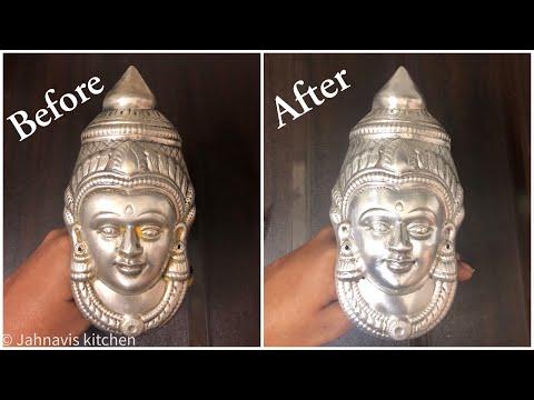 ಬೆಳ್ಳಿಯ ಪೂಜಾ ಸಾಮಾಗ್ರಿಗಳನ್ನು ತೊಳೆಯುವ ಸುಲಭ ವಿಧಾನ | How to clean/polish silver Pooja items at home