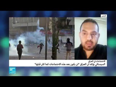 العراق: قتلى وجرحى إثر انفجار قنابل في بغداد والناصرية الجمعة  - نشر قبل 43 دقيقة