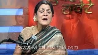 'Hamari Atariya Pe' by Indian Classical singer Rita Ganguly