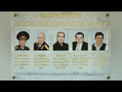 Концерт памяти артистов Ансамбля имени А.В. Александрова