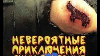 Невероятные приключения янки в Африке / Yankee Zulu (1993) - Трейлер от West Video [VHS-Rip]
