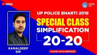 UP POLICE Constable | Special Class | Simplification | 20 - 20