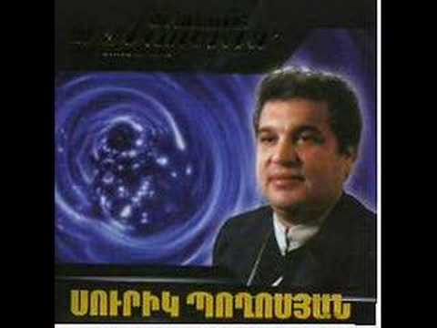 Surik Poghosian - Olor-Molor 1981