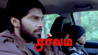 Sarvam | Sarvam full movie scenes | Arya argues with a kid | Arya fights with JD Chakravarthy